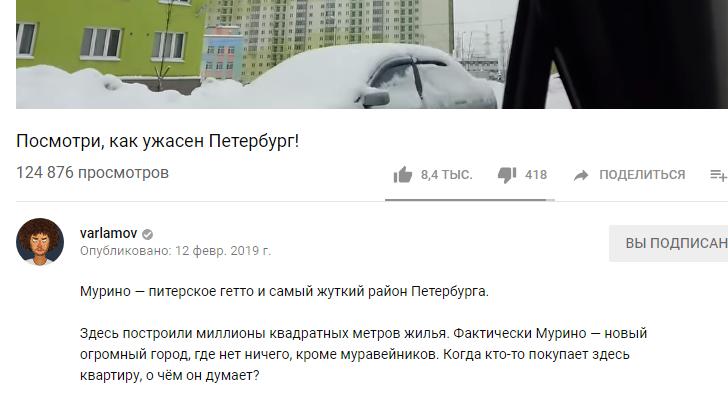 Видео Как ужасен Петербург!